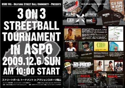Aspo2009_panf_2